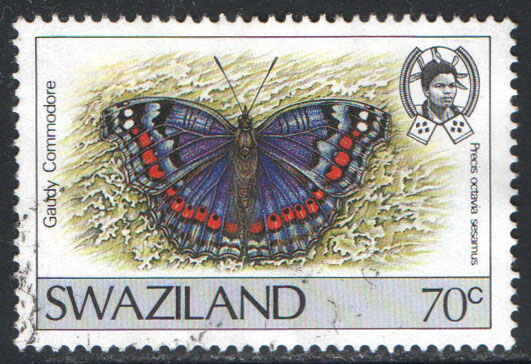 Swaziland Scott 515 Used