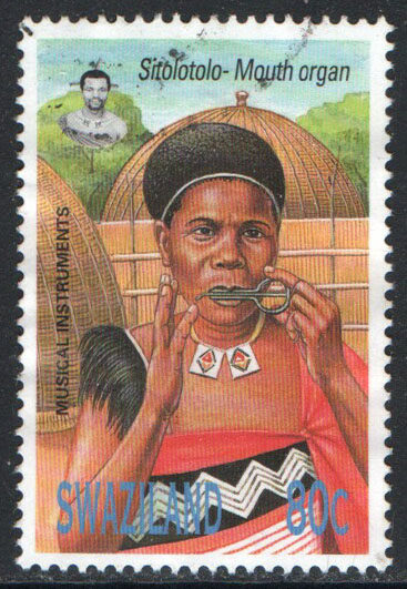 Swaziland Scott 715 Used