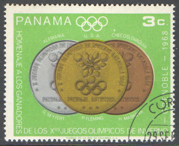 Panama Scott 487B Used