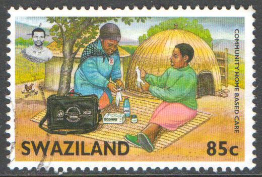 Swaziland Scott 719 Used