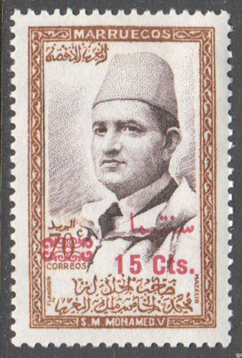 Morocco - Northern Zone Scott 21 Mint
