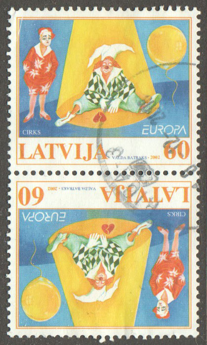 Latvia Scott 549a Used