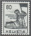 Switzerland Scott 3-O-74 Used
