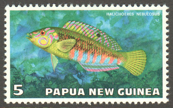 Papua New Guinea Scott 442 MNH