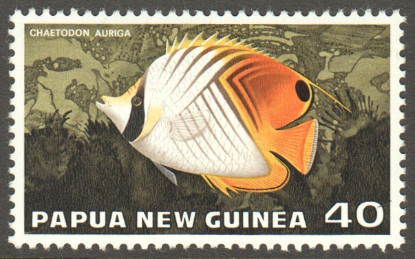 Papua New Guinea Scott 445 MNH