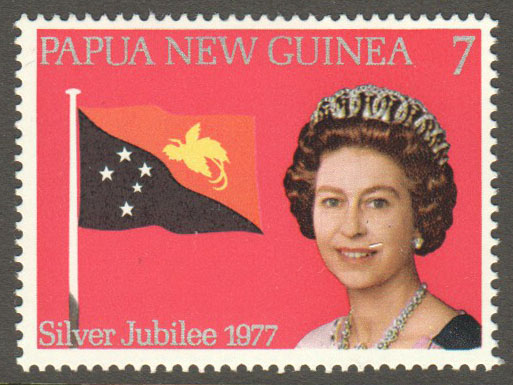 Papua New Guinea Scott 462 MNH