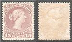 Canada Scott 29b Mint VF (P)