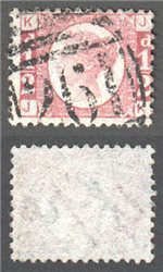 Great Britain Scott 58 Used Plate ? - JK (P)