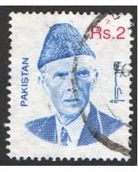 Pakistan Scott 894 Used