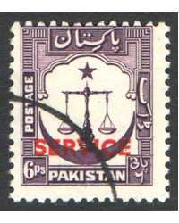 Pakistan Scott O15 Used