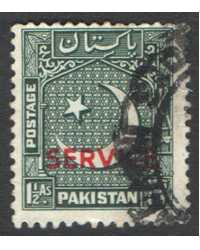Pakistan Scott O28 Used