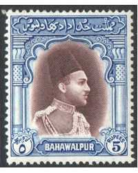 Pakistan - Bahawalpur Scott 20 Mint - Click Image to Close