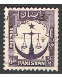 Pakistan Scott 25 Used