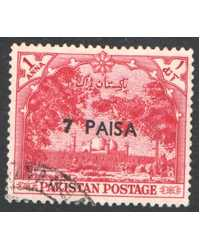 Pakistan Scott 126 Used