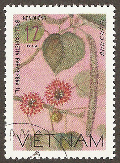 N. Vietnam Scott 890 Used
