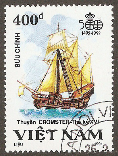 N. Vietnam Scott 2226 Used