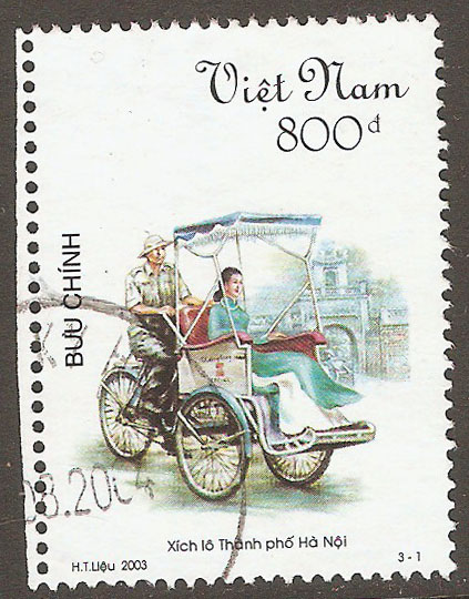 N. Vietnam Scott 3175 Used