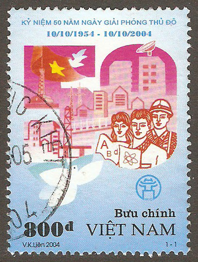 N. Vietnam Scott 3235 Used