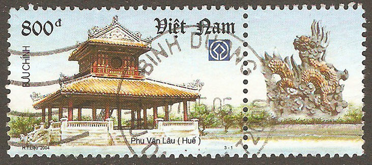 N. Vietnam Scott 3214 Used