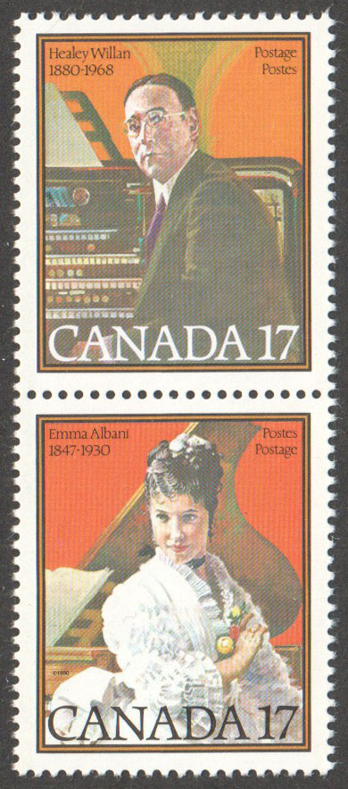 Canada Scott 861a MNH (Vert) - Click Image to Close