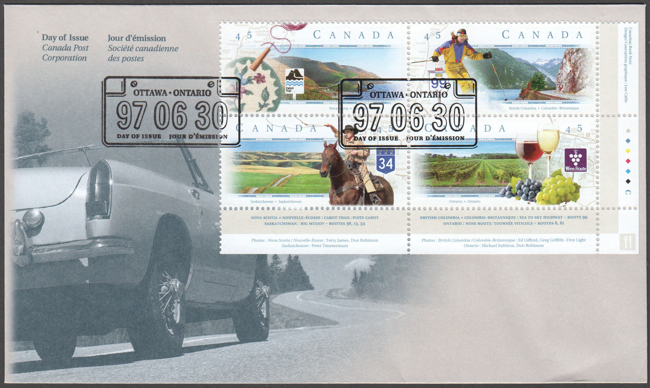 Canada Scott 1653a PB LR FDC - Click Image to Close