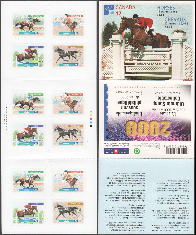 Canada Scott 1798b MNH BK220b (B11-16b) - Click Image to Close