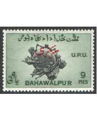 Pakistan - Bahawalpur Scott O25 Mint