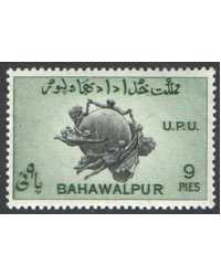 Pakistan - Bahawalpur Scott 26 Mint