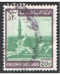 Saudi Arabia Scott 511 Used