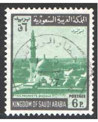 Saudi Arabia Scott 494 Used