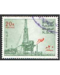 Saudi Arabia Scott 734 Used