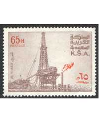 Saudi Arabia Scott 743 Used