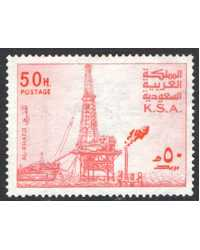 Saudi Arabia Scott 740 Used