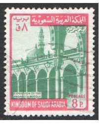 Saudi Arabia Scott 509 Used