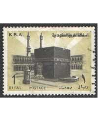 Saudi Arabia Scott 710 Used