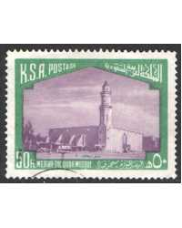 Saudi Arabia Scott 720 Used