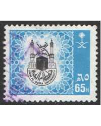 Saudi Arabia Scott 1017 Used
