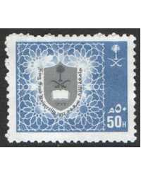 Saudi Arabia Scott 1021 Used