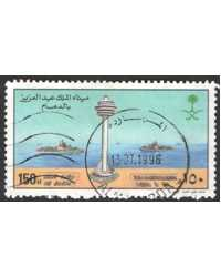 Saudi Arabia Scott 1202 Used