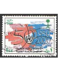 Saudi Arabia Scott 1292 Used