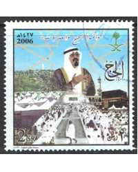 Saudi Arabia Scott 1384 Used